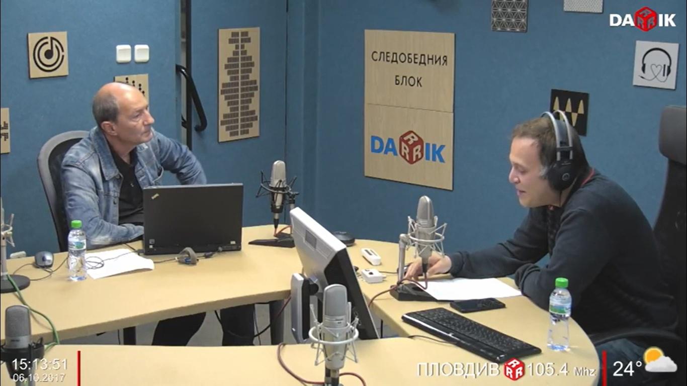Д-р Маринов гостува в 'Следобедния блок' на Дарик